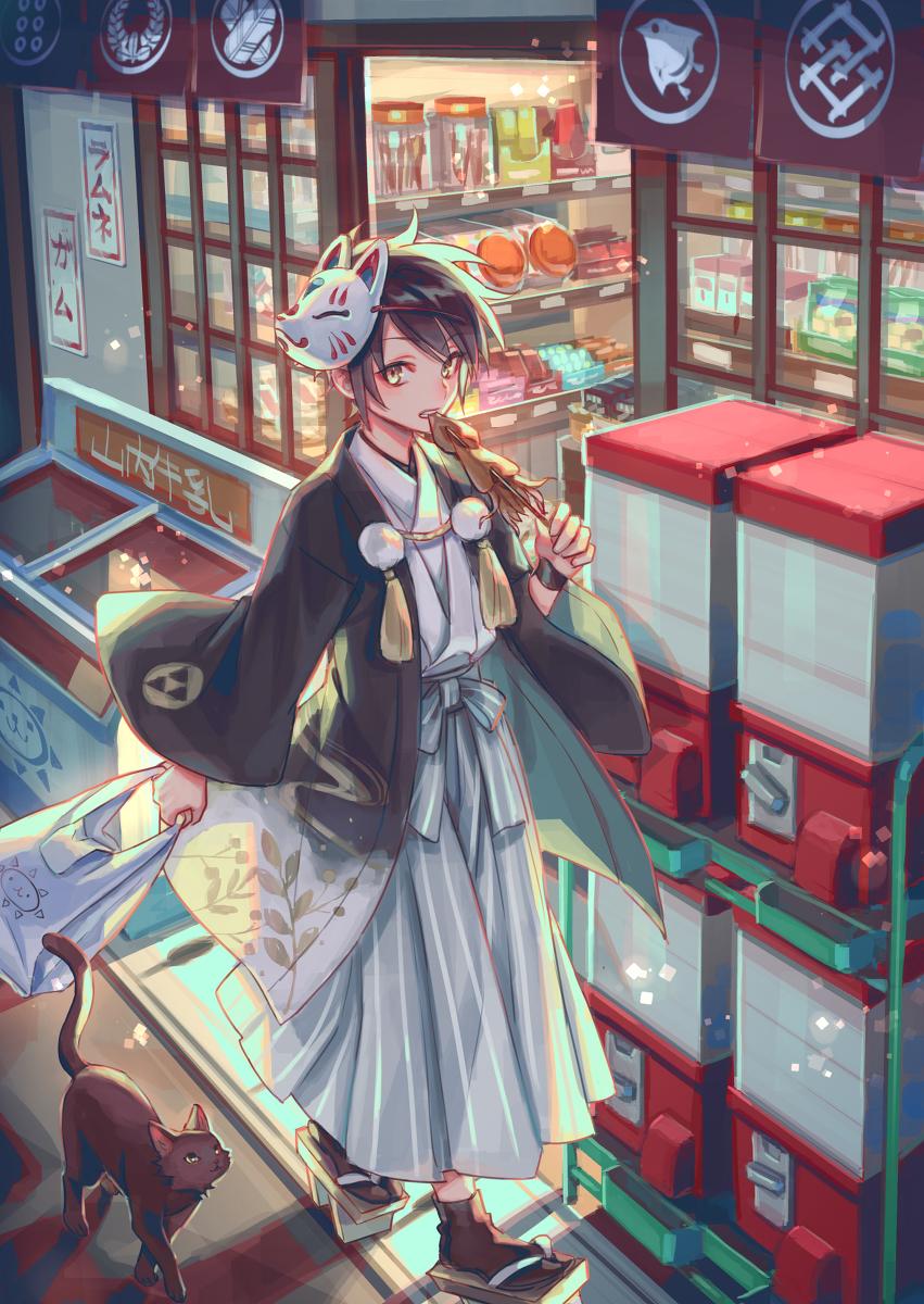 創作 夜の駄菓子屋 zoff的插畫 pixiv アニメ少年 キツネ イラスト 狐 イラスト かっこいい