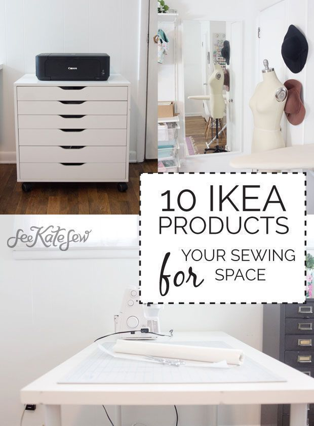 10 ikea products for your sewing space images