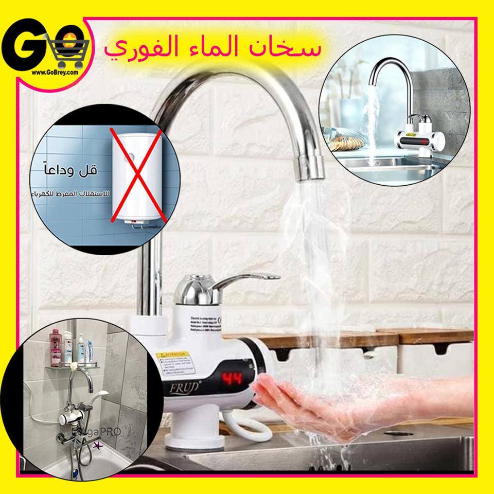 سخان الماء الفوري الكهربائي Round Mirror Bathroom Bathroom Mirror Home Decor