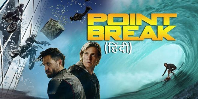 Point Break Latest Hollywood movie In Hindi dubbed 2018 new action