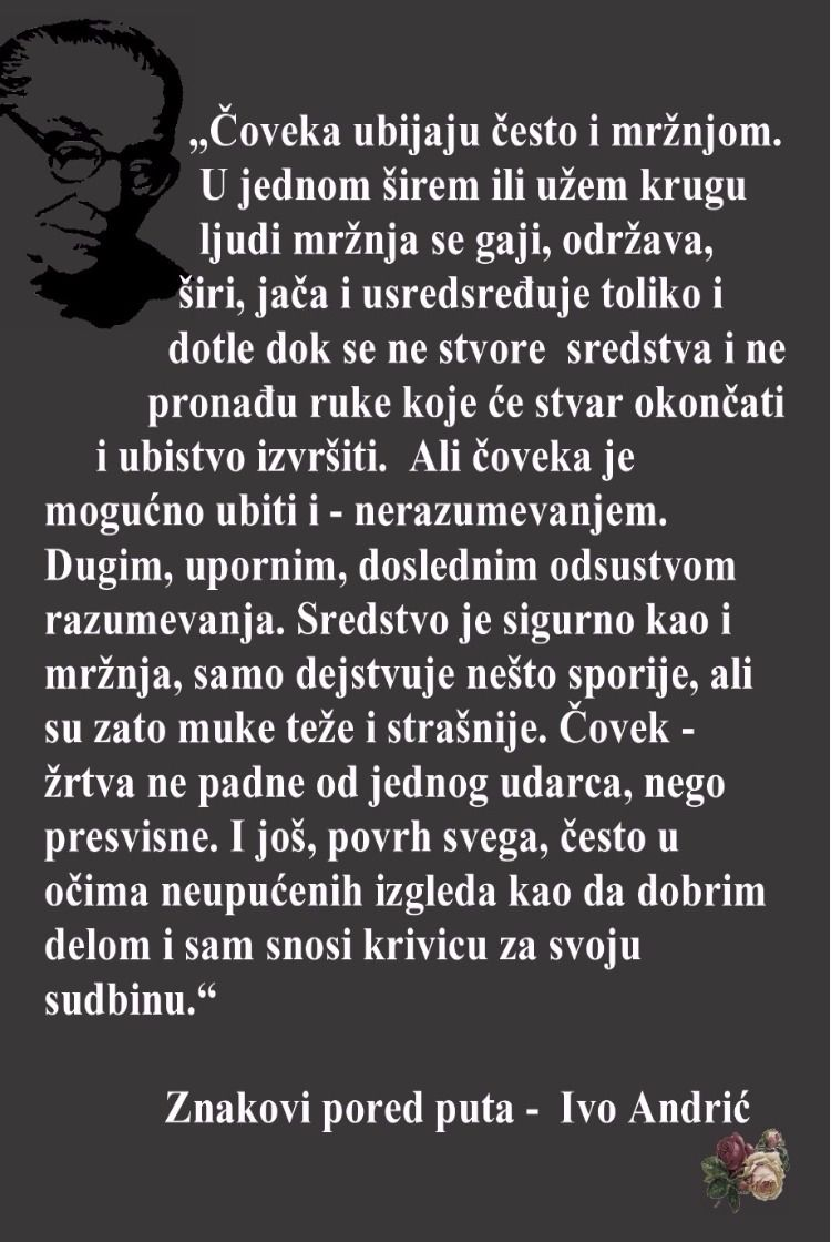 431 Best Ivo Andric Images In 2020 Beast Quotes Serbian Quotes