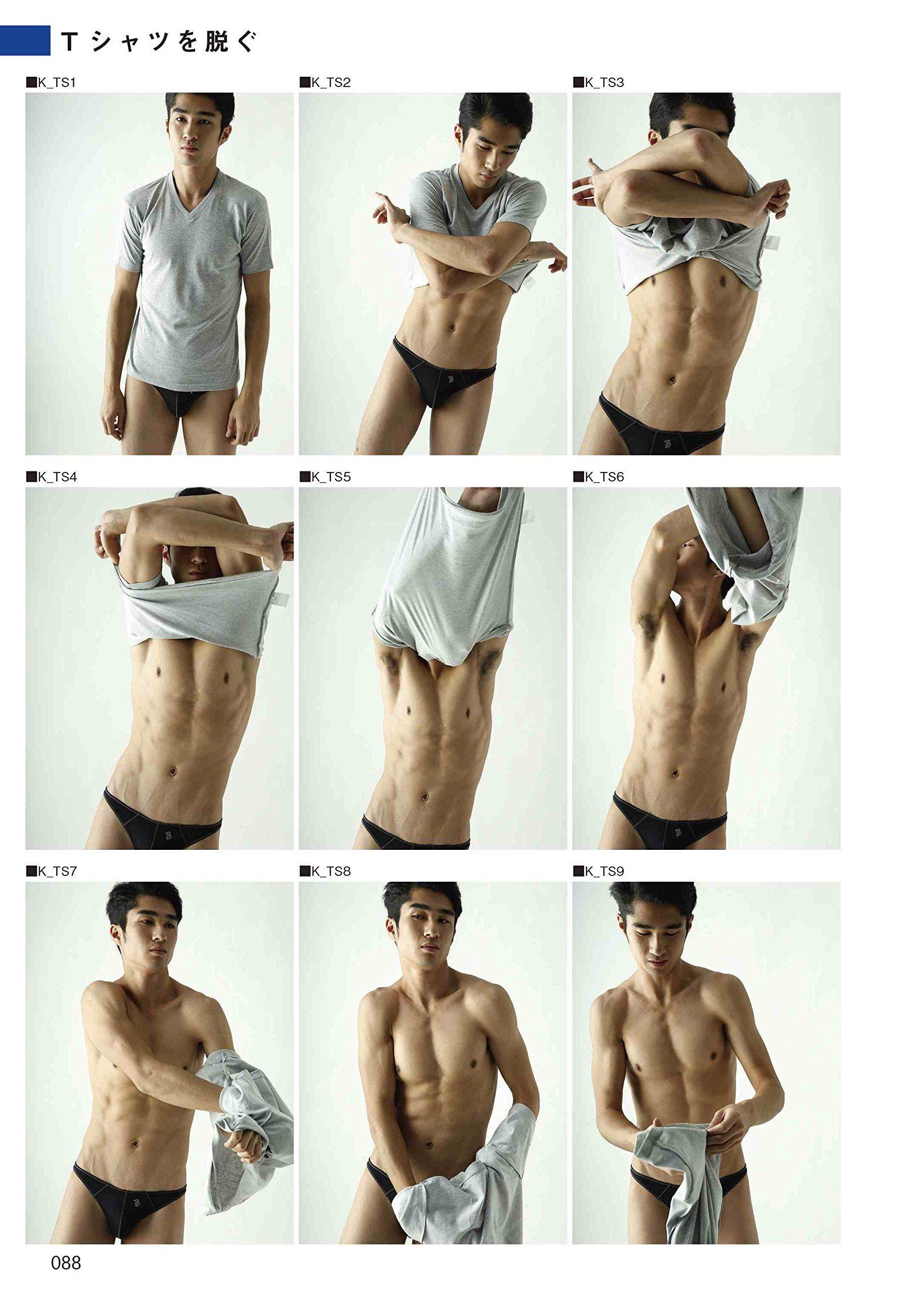 cuerpo masculino | Drawing References en 2018 | Pinterest | Cuerpos ...
