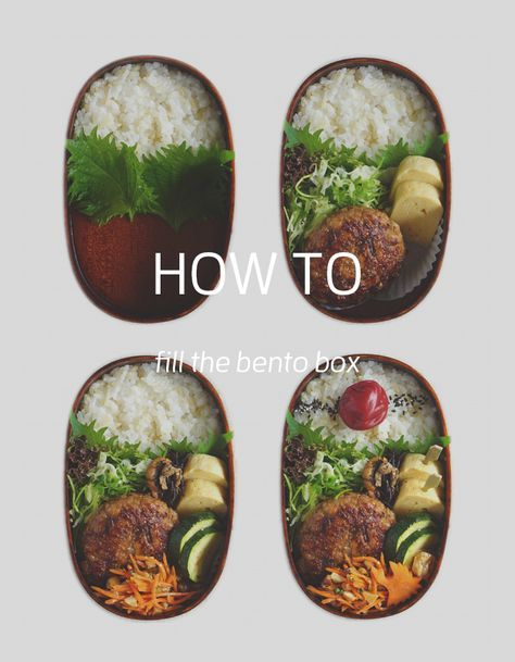 Photo of How to fill the bento box #007/ 4 steps for teriyaki pork hamburger steak bento