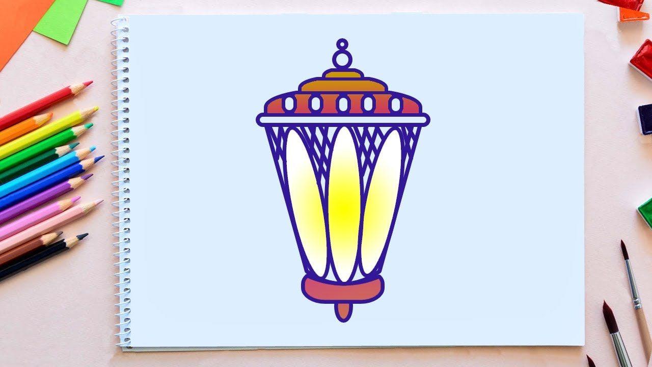 How To Draw A Lantern Lantern Drawing Ramadan Lantern Border Design