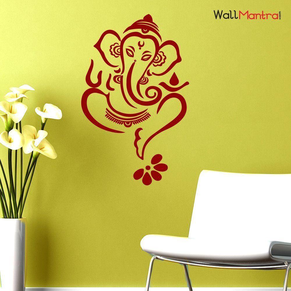 1b9a8a8e62c WallMantra Ganesha Wall Sticker