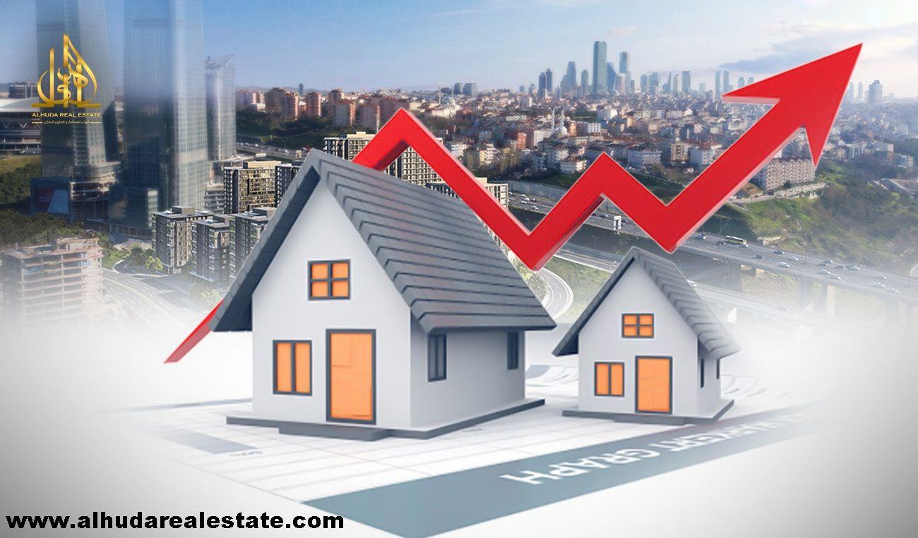 أعثر على أسعار البيوت والشقق في إسطنبول، تركيا وسارع في