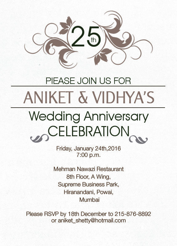 Simple 25th Wedding Anniversary Invitation From Inviteonline