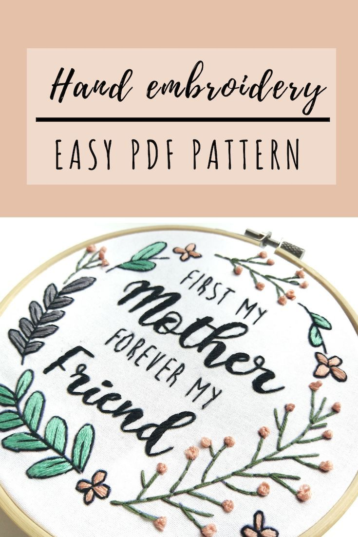 Embroidery Pattern - Quote - Mother's day gift - PDF Embroidery Pattern - Digital Download - Embroidery digital pattern - Modern embroidery #embroiderypatternsbeginner