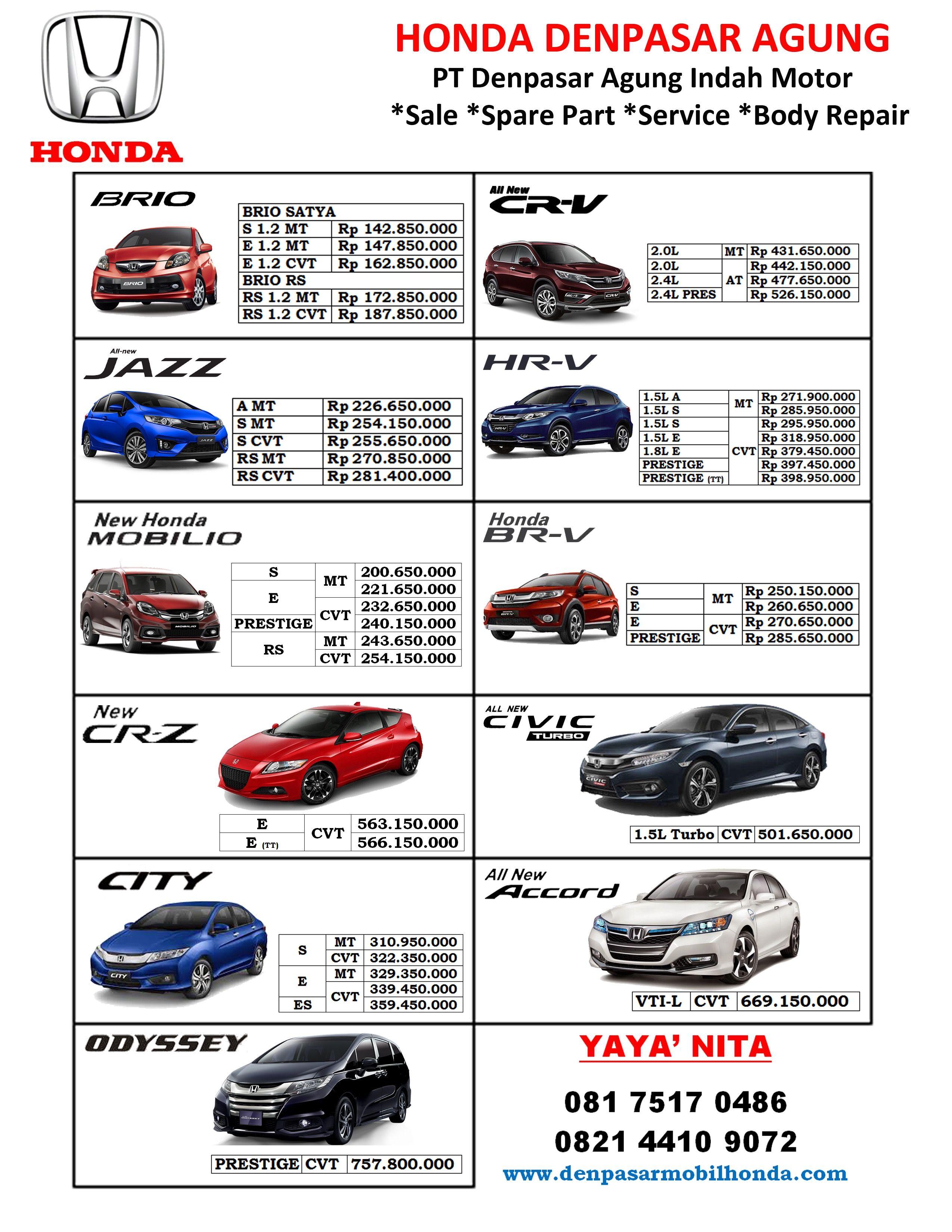 Daftar Harga Mobil Honda Desember 2016 Denpasar Bali Honda Denpasar Agung Yaya Nita 08175170486 082144109072 Www Denpasarmobilhonda Honda Brio Honda Denpasar
