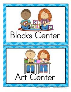 CENTER SIGNS This is a set of room center signs for preschool, PreK ...