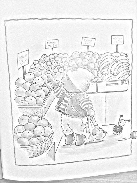 Kleurplaten Bobbi In De Herfst.Kleurplaat Bobbi Boodschappen Bobbi Beer Restaurant Sketches En