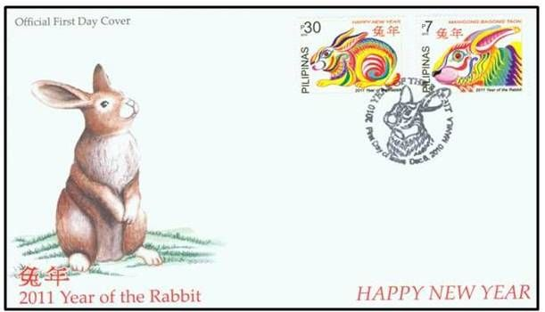 Philippines Stamps 2011 - Zodiac Signs Year of the Rabbit