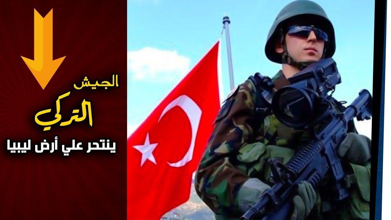 الجيش التركي ينتحر في ليبيا أمام الجيش المصري Movie Posters Darth Vader Movies