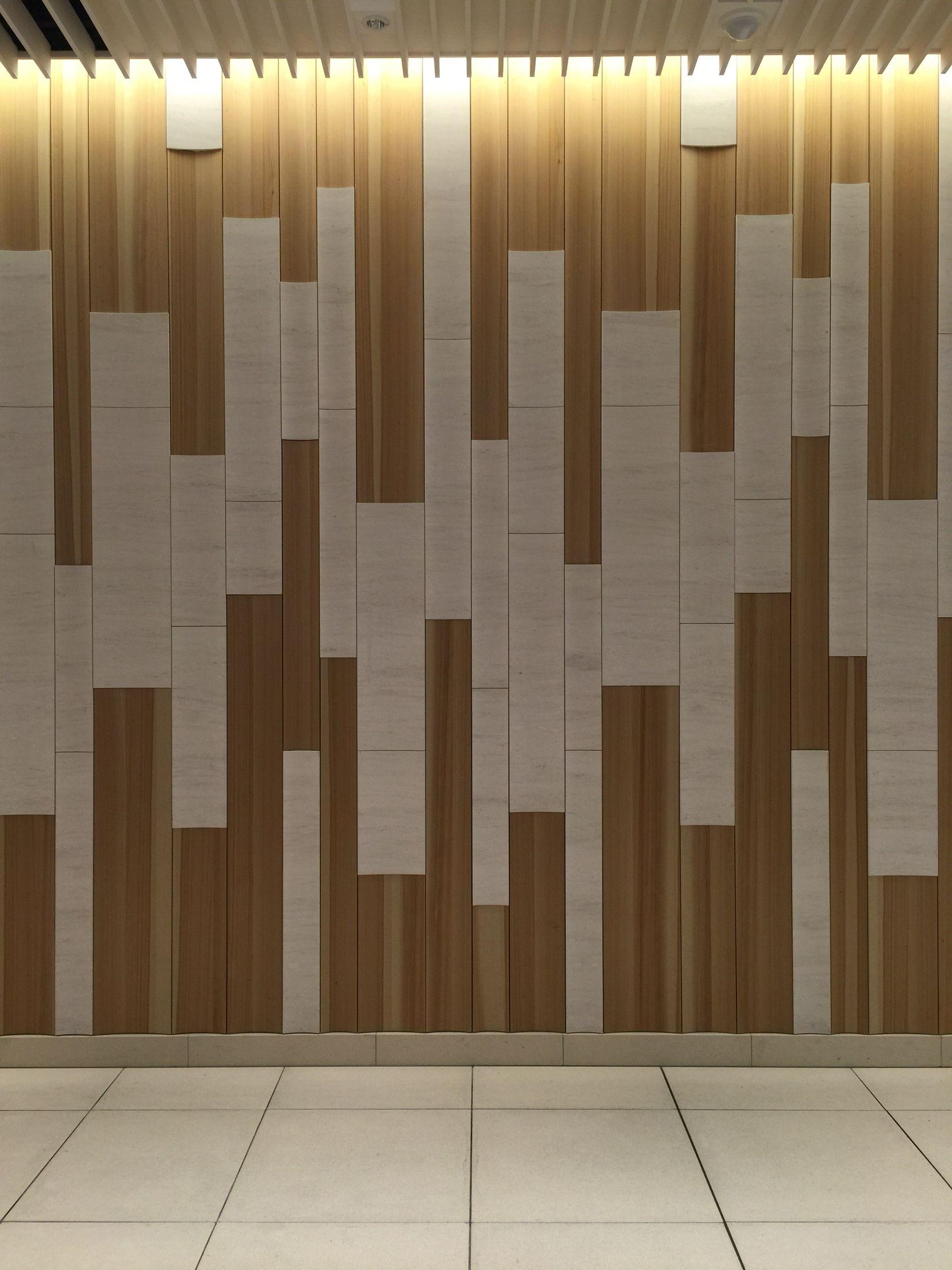 Pin By Ken Tong On Interior Design Wandverkleidung