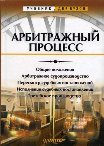 гдз по татарскому языку 5 класс хайдарова ахметзянова 2014