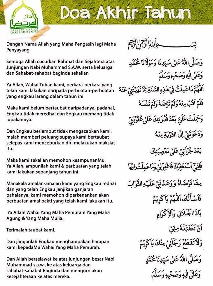 Doa Akhir Tahun Hijrah Doa Kutipan Sunat