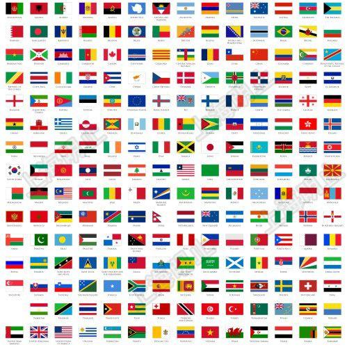 Vanuatu Country Flag Reflective Decal Bumper Sticker