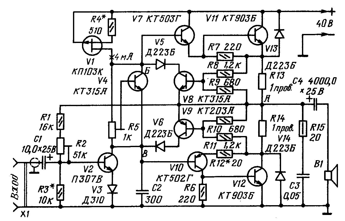 ampl-21-1 | AMPLIFIER | Diagram, Math, Math equations
