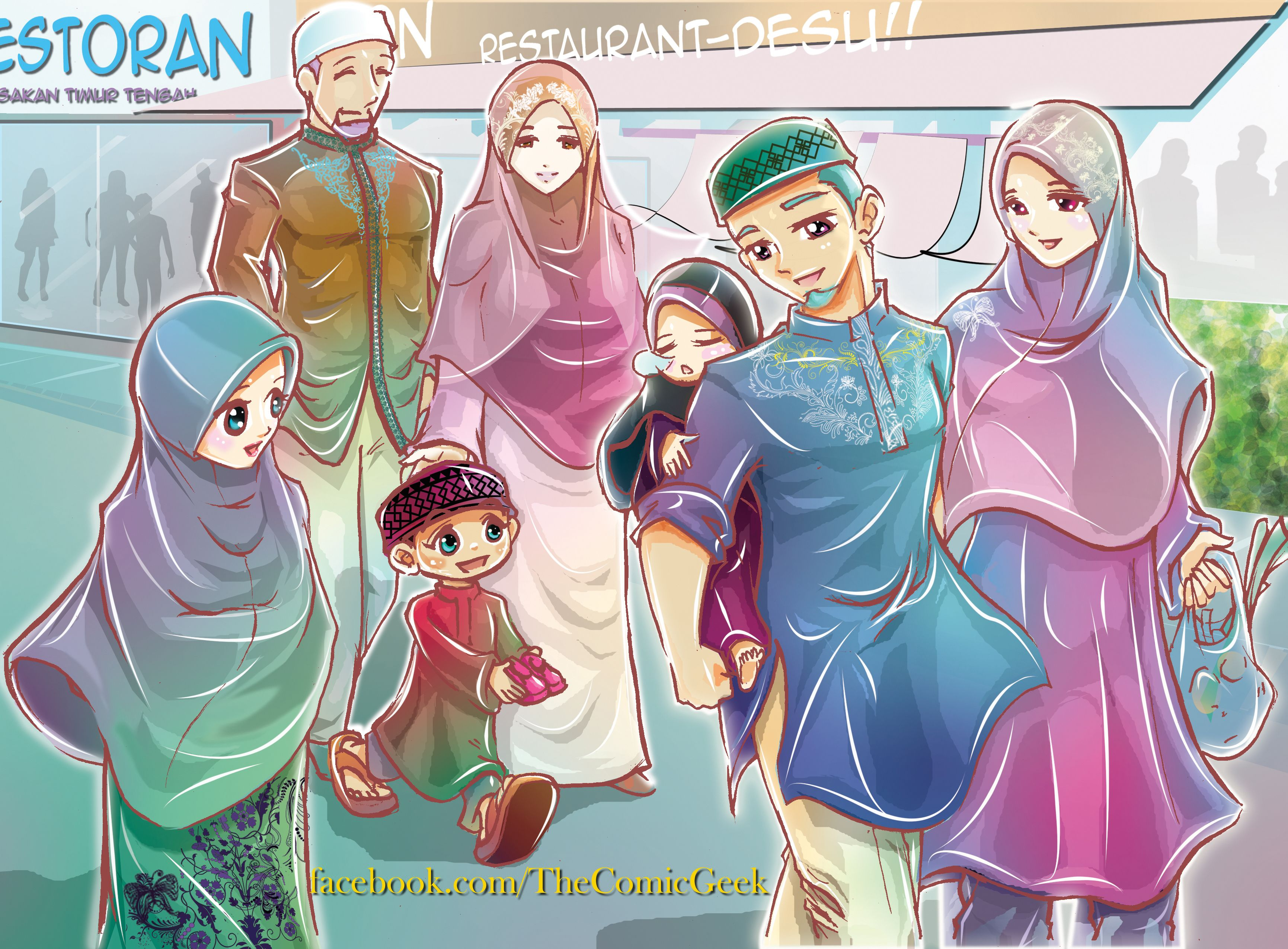 Muslim Happy Family by on