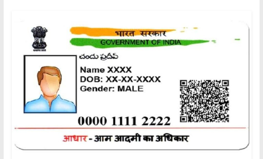 How To Apply Aadhar Card Online Aadhar Card How To Apply Cards