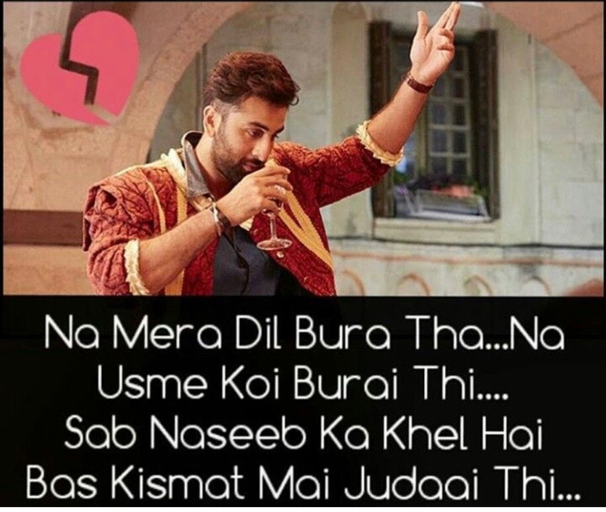 Judaai thi quotes pinterest hindi quotes broken judaai thi baditri Image collections