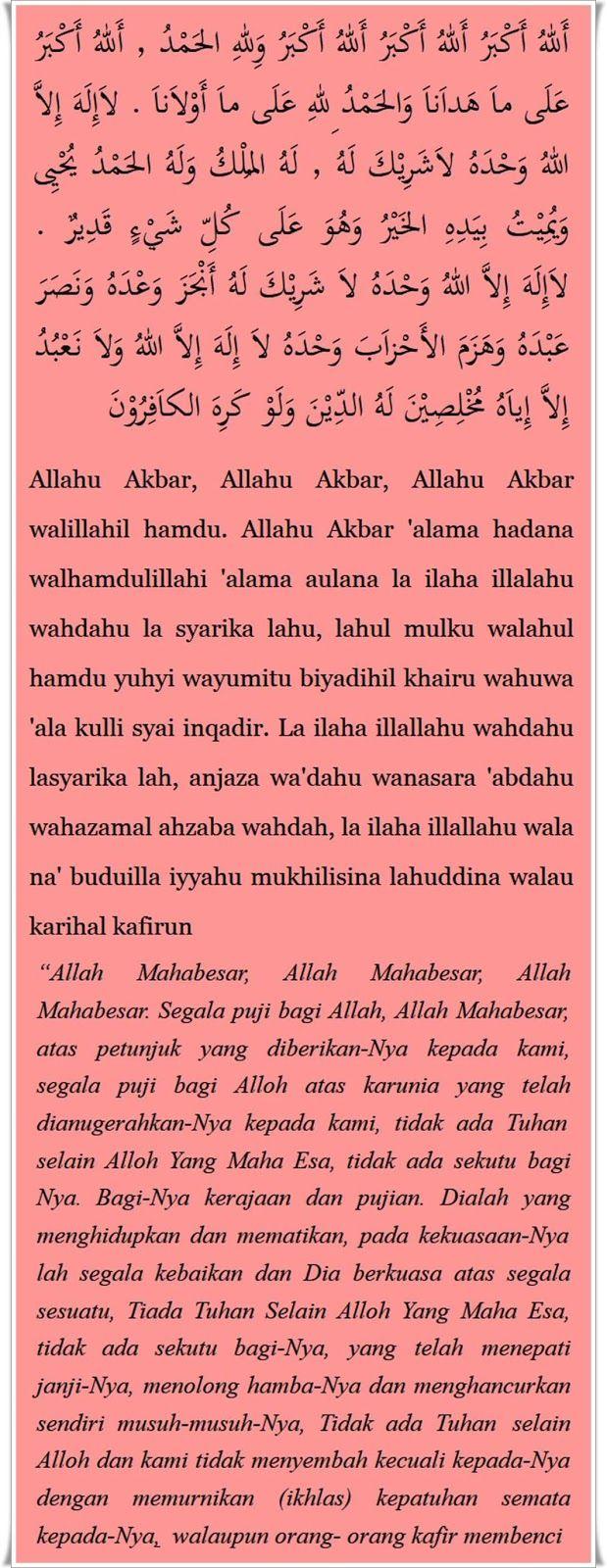 Bacaan Doa Saat Di Bukit Shafa Marwa Sambil Melihat Kabah Teks