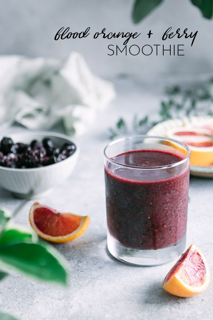 Blood orange frozen berry smoothie recipe easy