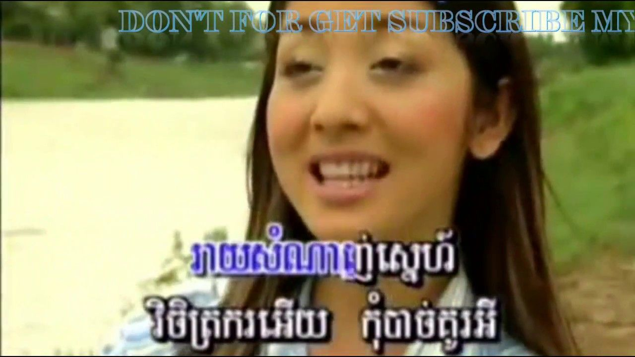 khmer karaoke romdoul dong ccuart Image collections