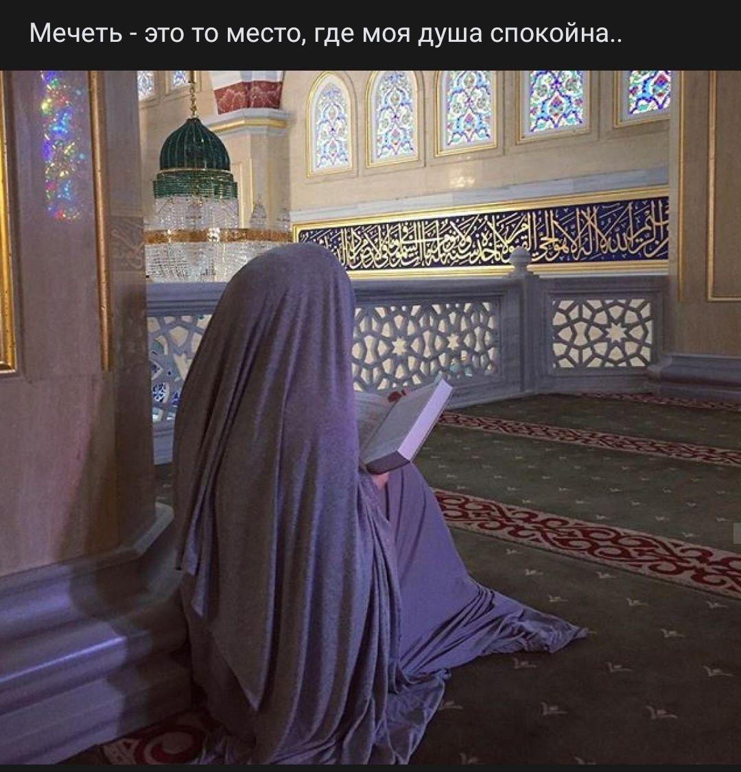 Pin By Nigar Isazade On Dini Statuslar Formal Dresses Long Hijab Fashion Fashion