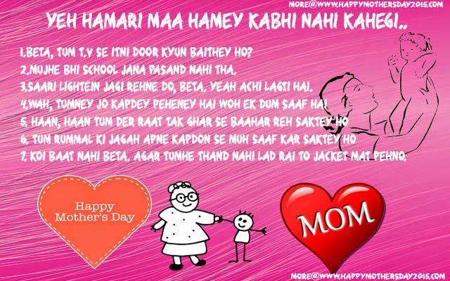 hi you can share mothers day jokes in hindi your mom and can  hi you can share mothers day jokes in hindi your mom and can tickle her