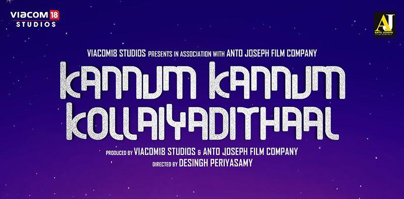 Viacom18 Studios and Anto Joseph Film Company announce release of  Dulquer Salmaan's next titled 'Kannum Kannum Kollaiyadithaal'