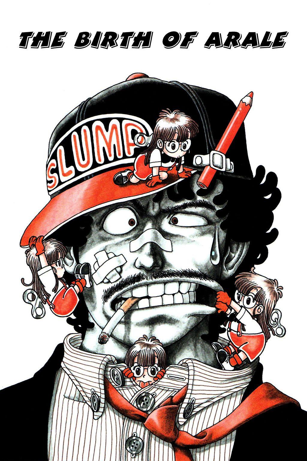 Dr. Slump vol.1 ch.1 Anime character design, Akira