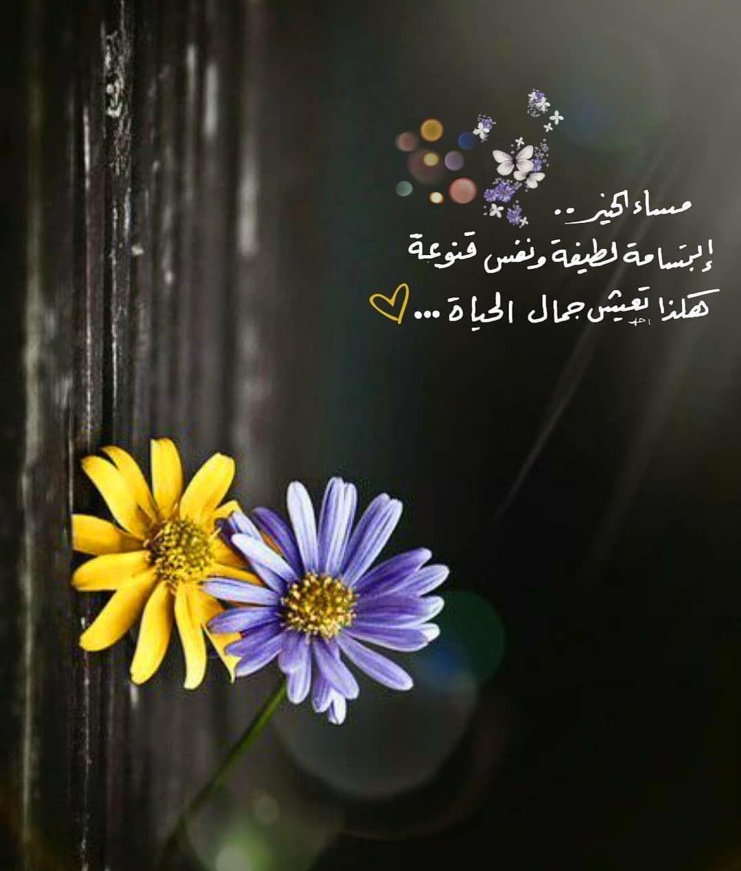 مساء الخير حبيبي Islamic Pictures Morning Images Latte Art Tutorial