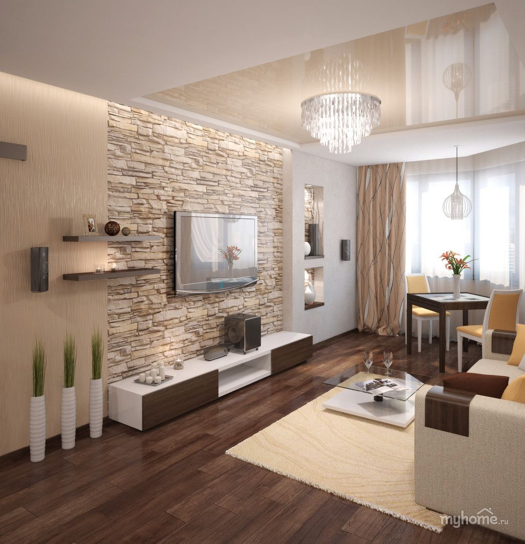 Living Room And Area Design Ideas
