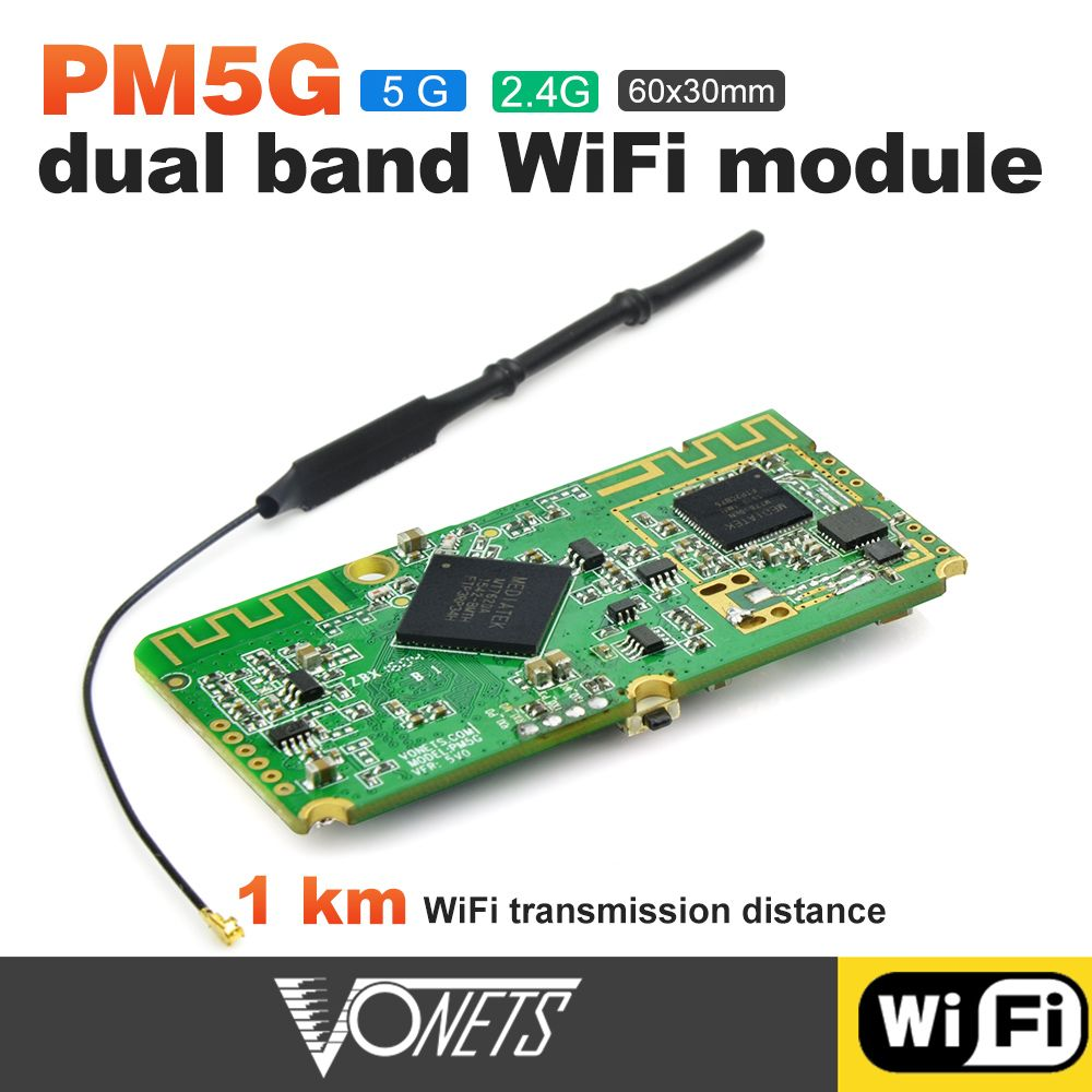 300mbps 450mbps 24g 5g Long Range Dual Band Wifi Repeater For Uav Rc Tank Circuit Cheap Buy Quality Robot Directly From China Car Chassis Suppliers Fpv Airplane Diy Toy