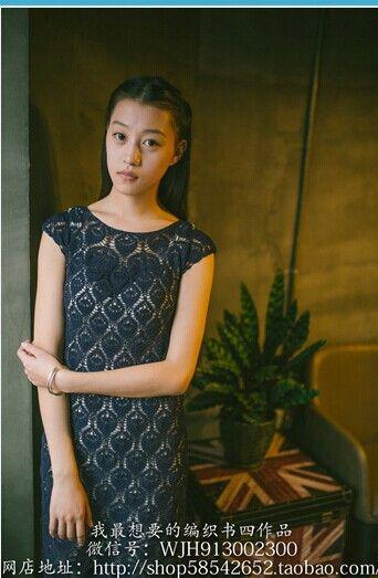 钩针连衣裙雀羽——木兰阁作品(11) - 柳芯飘雪 - 柳芯飘雪的博客