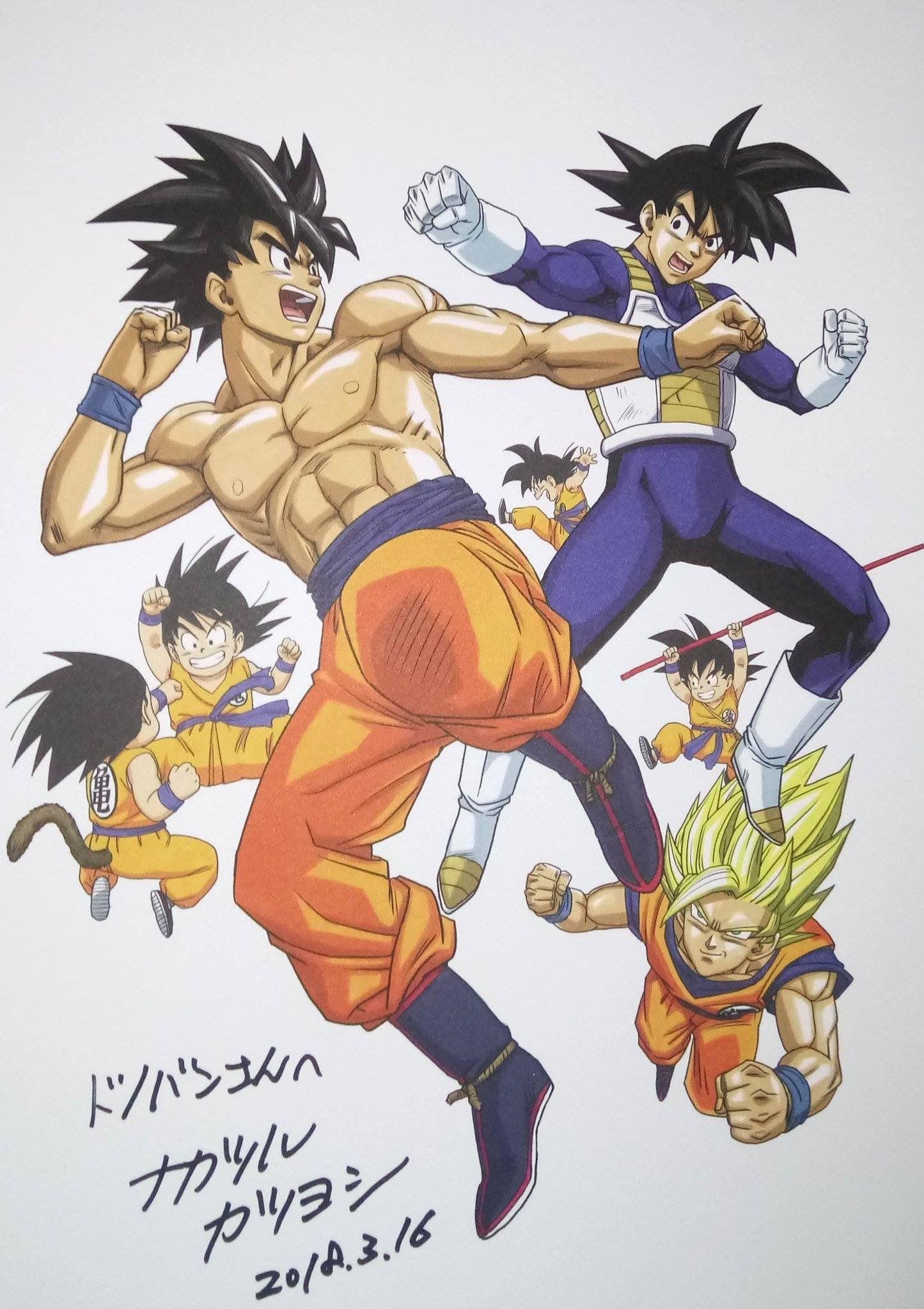 Dragon Ball Super Broly Comment Le Studio Toei A Fait Main