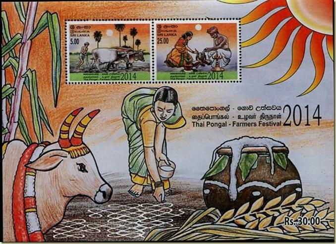 Sri Lanka Stamps 2014