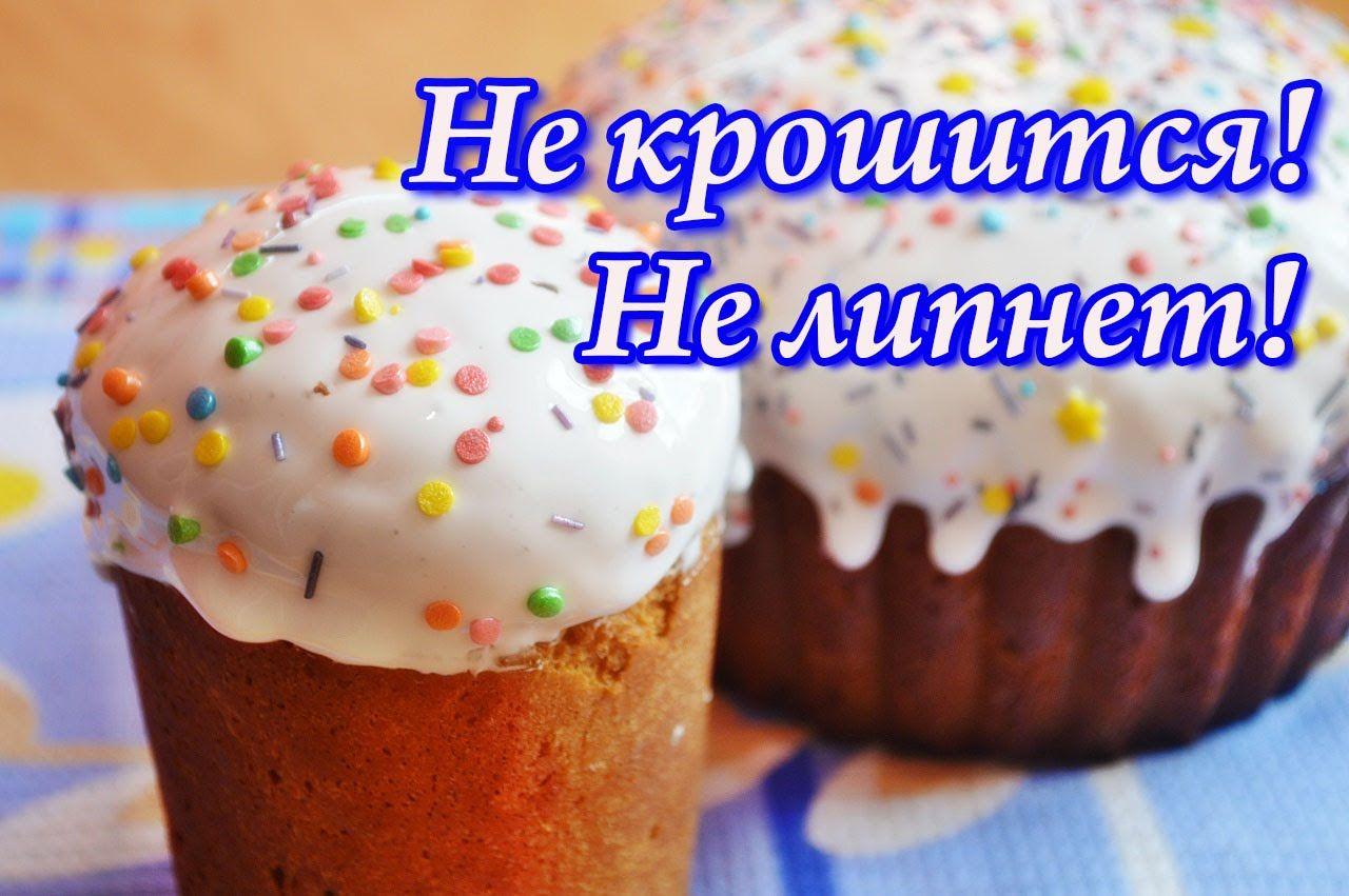 Лучшие поздравления с днём рождения марине