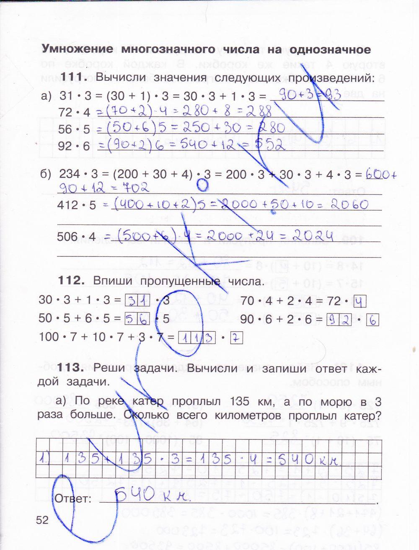 Тематическое планирование по русскому языку 1-4 класс перспектива климанова