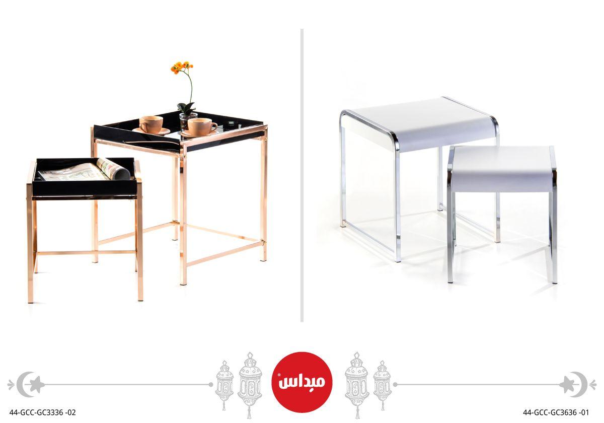 تشكيلة طاولات قهوة بتصاميم وألوان جديدة بتلقونها في معارضنا Coffee Table Furniture Home Decor