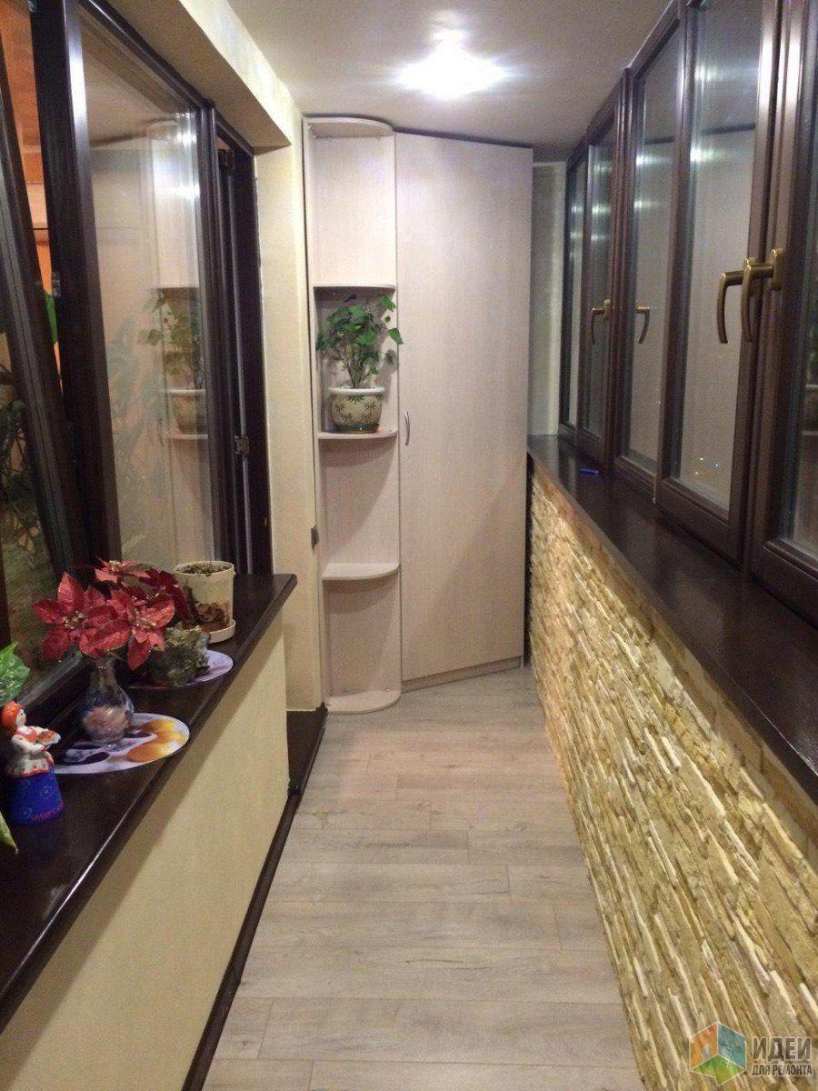 Ремонт на балконе ремонт фото как снять дверь балкона стеклопакет
