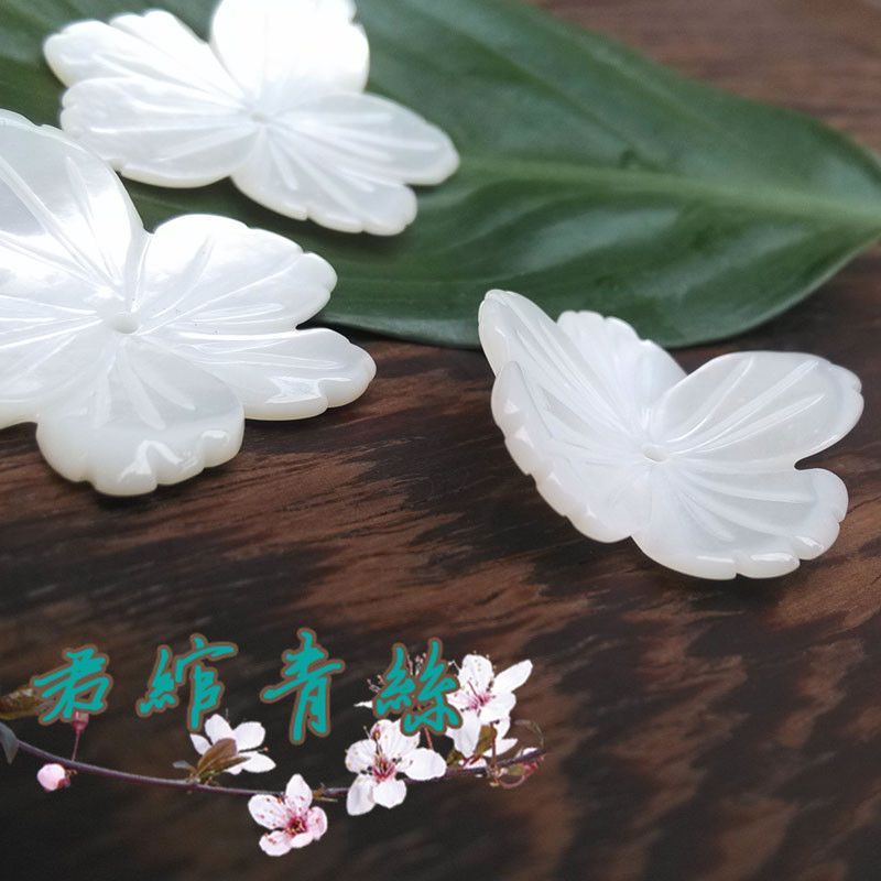New diy jewelry accessories in natural white butterfly shell hole carved shell flower small curl into two dimensions - Taobao