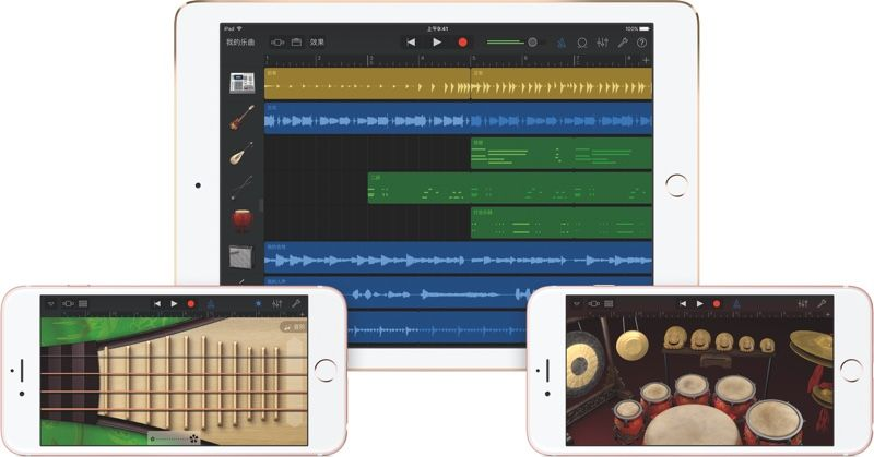 Apple Updates GarageBand With New Instruments and Sounds to Celebrate Chinese Music - https://www.aivanet.com/2016/05/