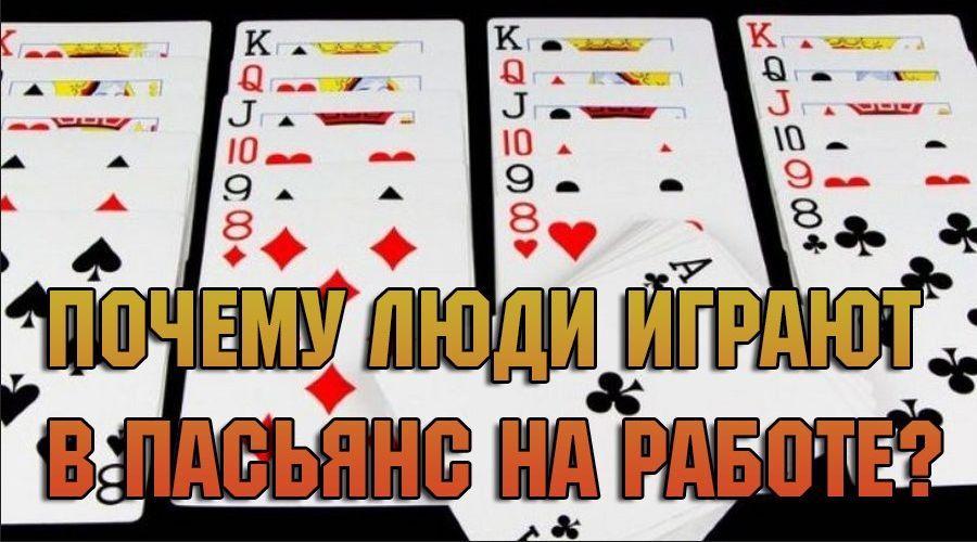 Игры гаминатор бесплатно