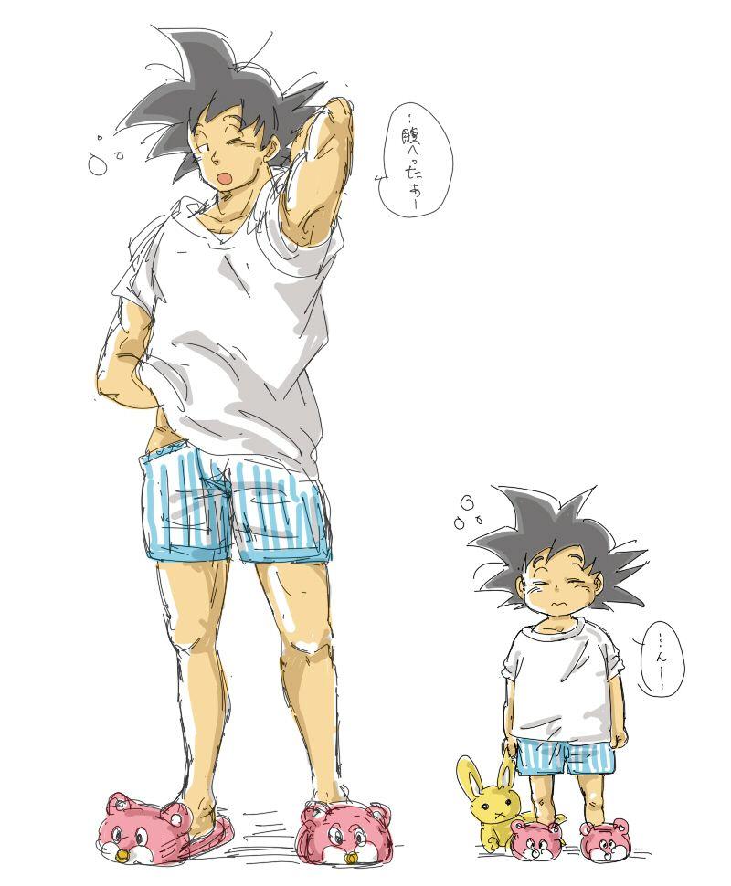 dc246dbb1bcf4924d55d86ff5ee7de77 dragon ball, son goten, son goku (dragon ball), underwear, stuffed,Dragon Ball Z Womens Underwear