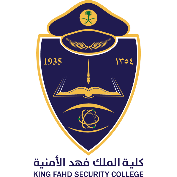 كلية الملك فهد الأمنية Logo Icon Svg كلية الملك فهد الأمنية Popular Logos Logo Icons Vector Logo