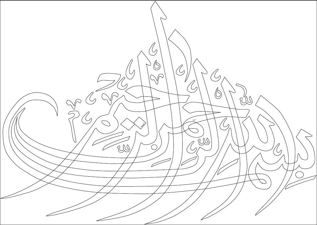 Besmele kayığı sandalı gemisi bismillahirrahmanirrahim deseni filografi
