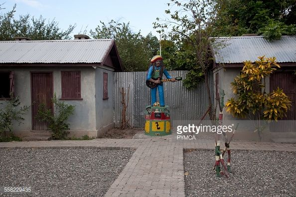 Trenchtown culture yard, Bob Marley's house in Trenchtown, Kingston Jamaica.