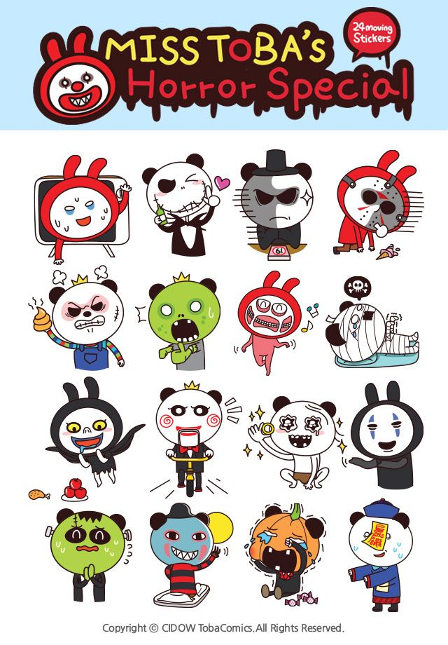 Kakao Talk Emoticon Miss Toba Horror Special Inspiration Can Be